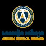 Arizon School